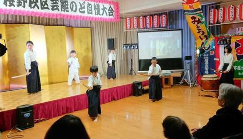 平成30年 桜野芸能祭 武術演武(剣術)